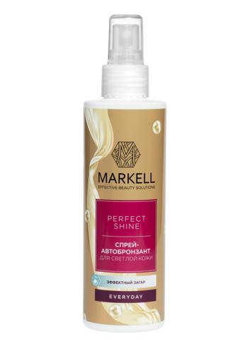 Markell Perfect Shine Спрей-автоброзант для тела (для светлой кожи) 200мл