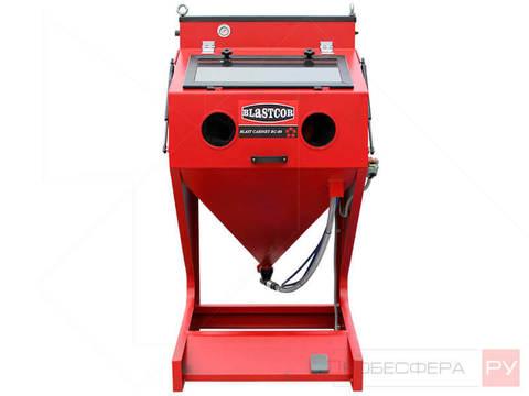 Пескоструйная камера BLASTCOR® BСP 80 напорная