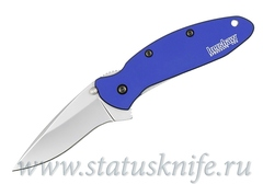 Нож Kershaw 1620NB Scallion