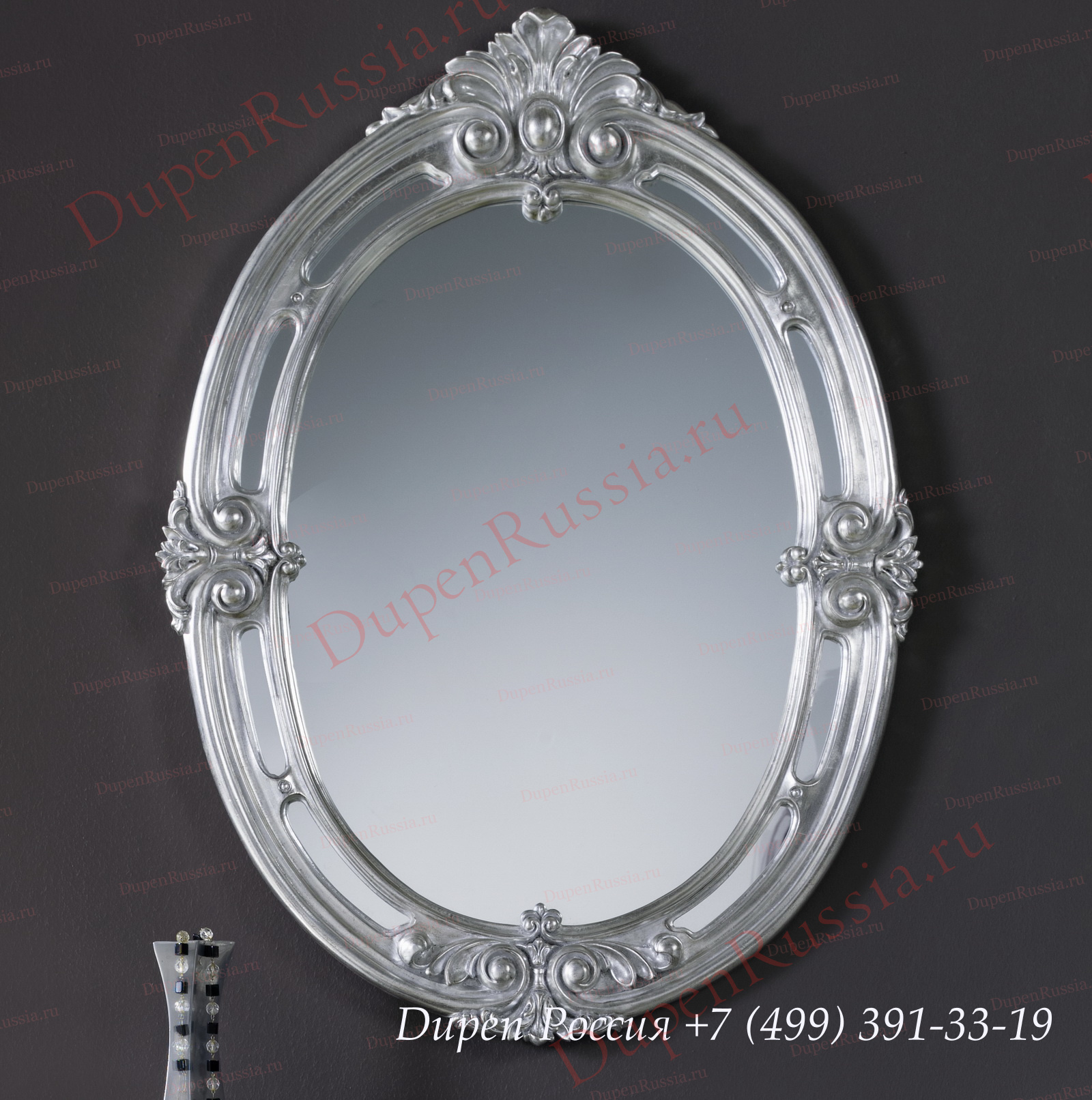 Зеркало DUPEN (Дюпен) PU046 серебро