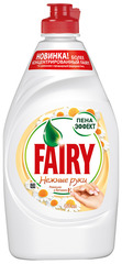 """Средство для мытья посуды """"Fairy"""" ромашка 450 мл"""