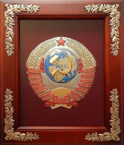 "Ключница настенная ""Герб СССР"""