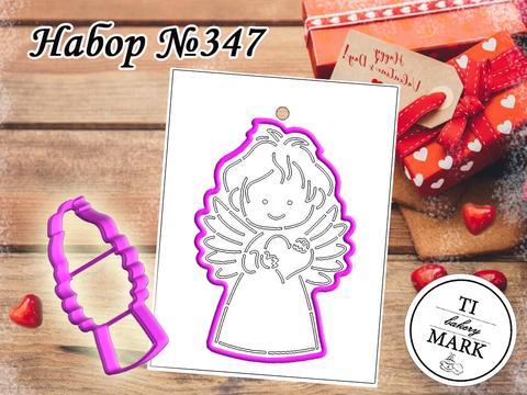 Набор №347 - Ангелочек с сердцем