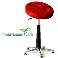 Танцующий офисный компьютерный стул высокий для высоких людей без спинки Взрослый Стул для стола руководителя