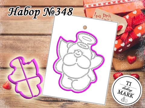 Набор №348 - Мишка-ангелочек