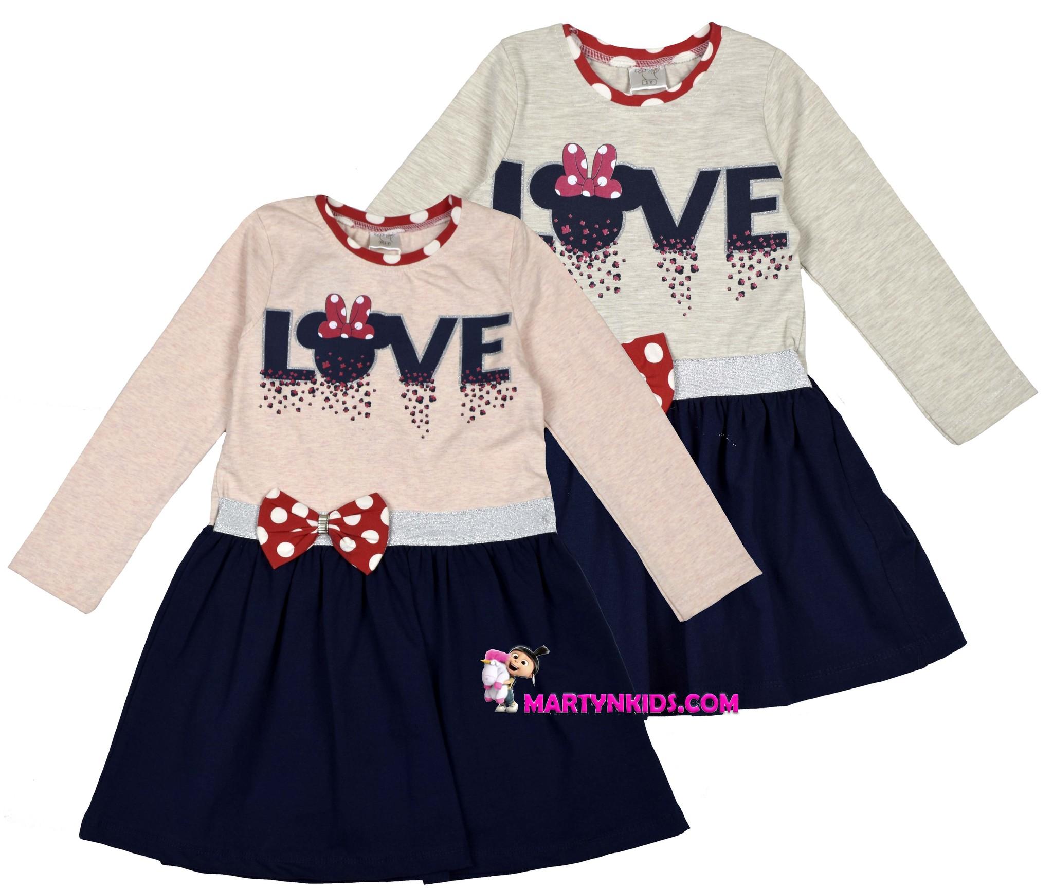 2052 платье LOVE бантик