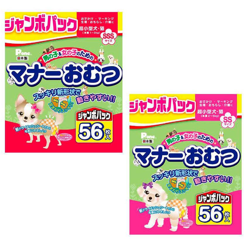 674/675 - Интеллектуальные подгузники трусики для собак