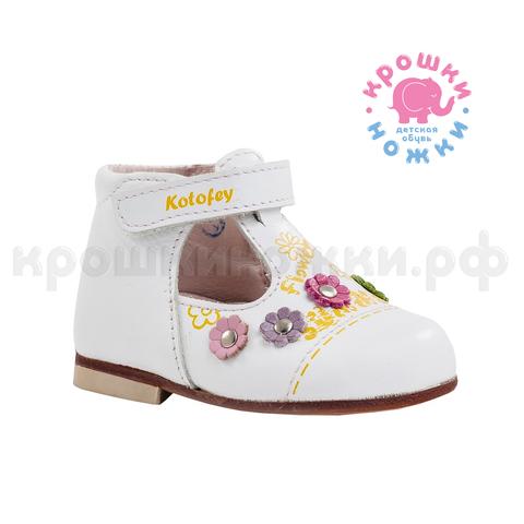 Туфли закрытые белые цветочки серия первые шаги Котофей