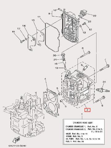 Корпус головки для лодочного мотора F9,9 Sea-PRO (4-2)
