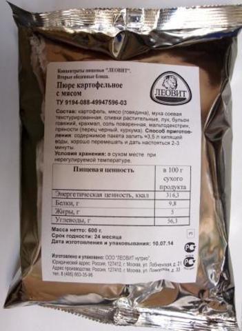 Пюре картофельное с мясом 'Леовит', 600 г
