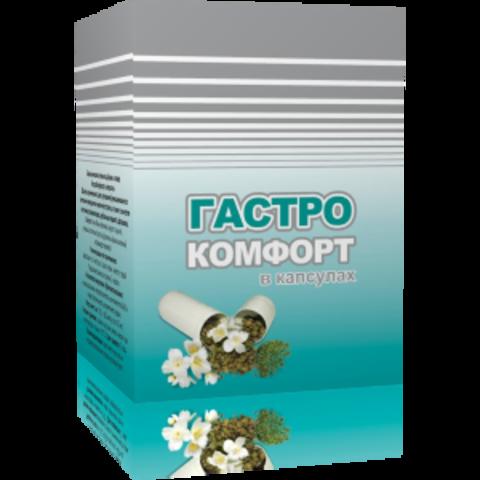 Фитосбор в капсулах ГастроКомфорт, 60капсул*0,42г
