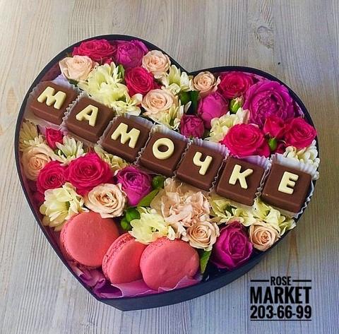 Цветы и шоколадные буквы «Мамочке» #19114