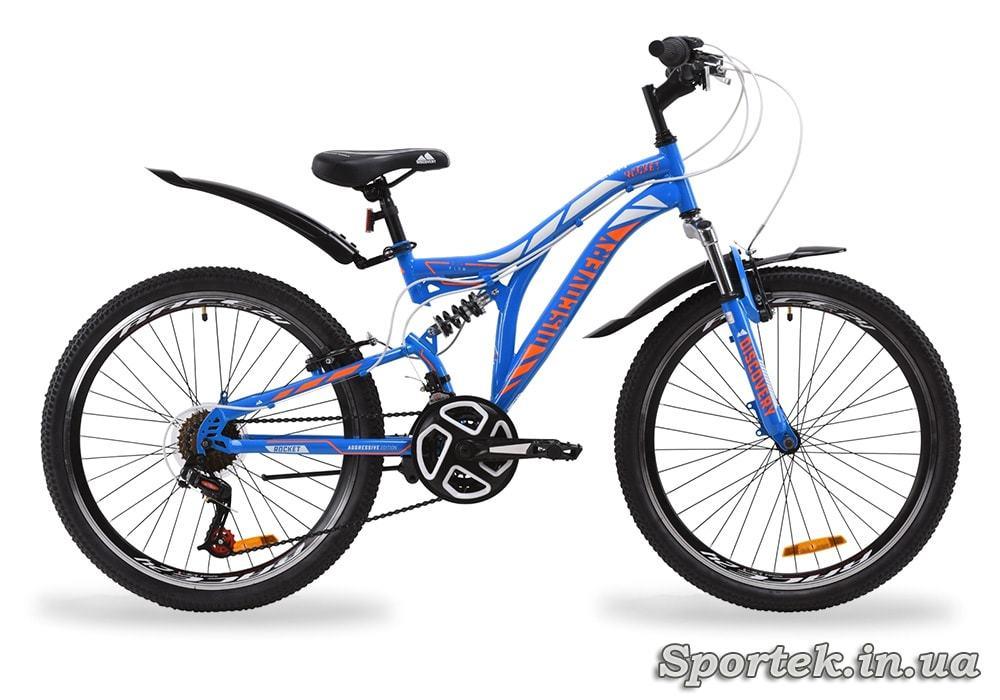 Горный универсальный подростковый велосипед Discovery Rocket - сине-оранжевый с белым