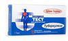 Тест на туберкулез ИммуноХром-антиМТ-Экспресс