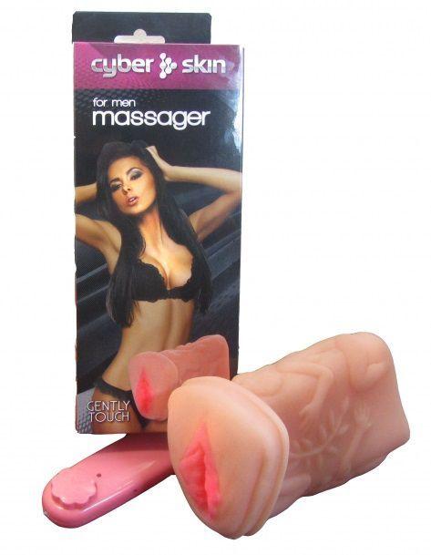 Мастурбаторы: Мастурбатор-вагина из кибер-кожи с выносным пультом управления вибрацией