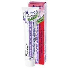 Зубная паста «Dentavit» антимикробная с серебро...