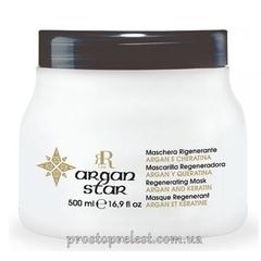 RR Line regenerating mask argan and keratin - Реструктуризирующая маска с маслом арганы и кератином