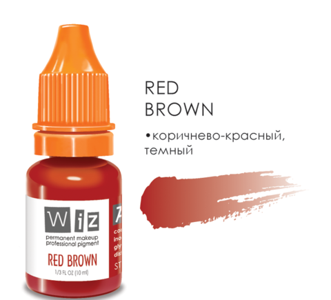 Red Brown WizArt 10 мл