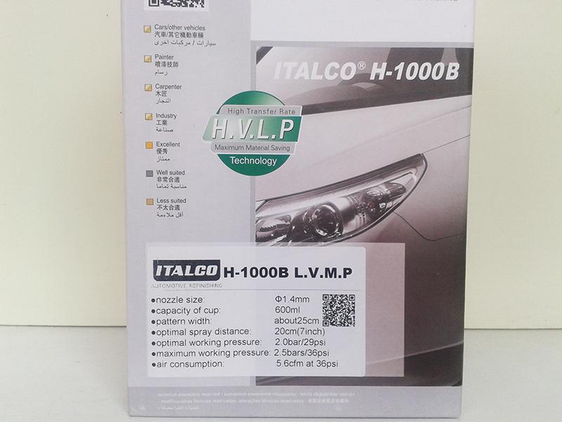 Краскопульт Italco H 1000 LVMP c дюзой 1.4