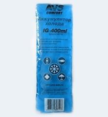 Аккумулятор холода AVS IG-400 (400 грамм)
