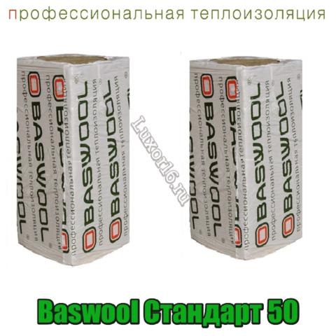 Baswool Стандарт 50 1200*600мм толщина 50/100мм
