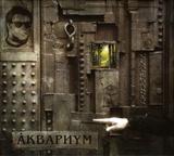 Аквариум / Архангельск (CD)