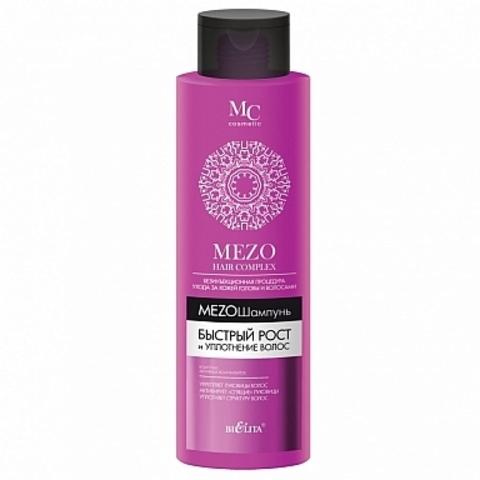 Белита Mezo Haircomplex Мезошампунь Быстрый рост и уплотнение волос 520мл