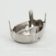 Сеттинг - основа для страза в виде капли 13х10 мм (цвет - платина)