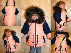 """Куртка дет. """"Зима №3"""" Персик"""