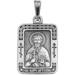 Святой Артемий. Нательная икона посеребренная.