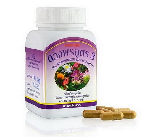 Капсулы для женщин / Duangporn medicinal capsule Formula 3, 100 капсул