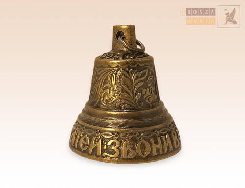 колокольчик № 5 Хохлома - Звони веселей - Живи богатей