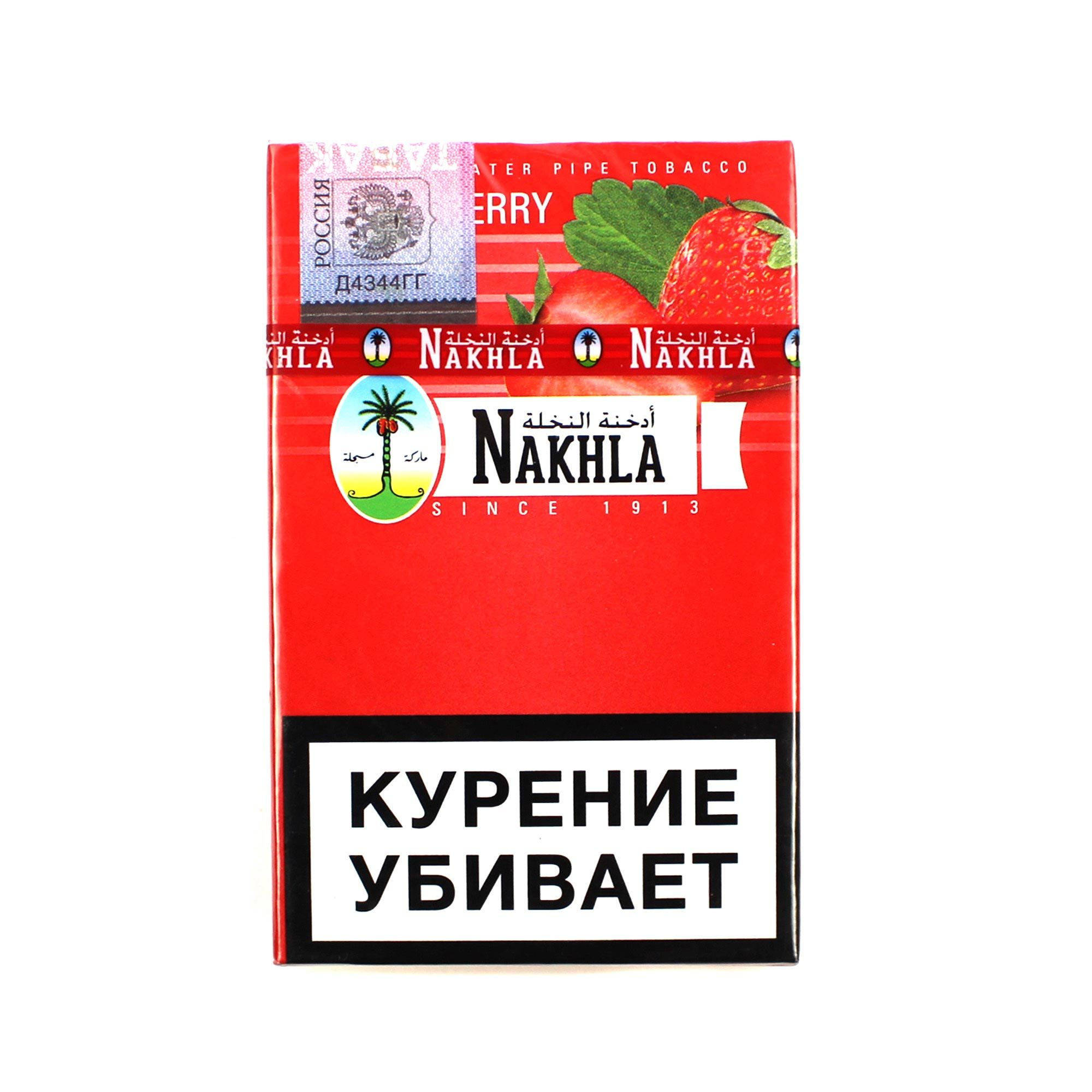 Табак для кальяна Nakhla Classic Strawberry 50 гр.