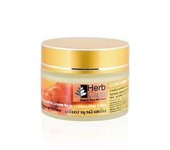 Дневной крем для лица с экстрактом Куркумы, Коллагеном, маслом Жожоба и витамином