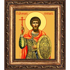 Феодор Стратилат великомученик Гераклийский. Икона на холсте.