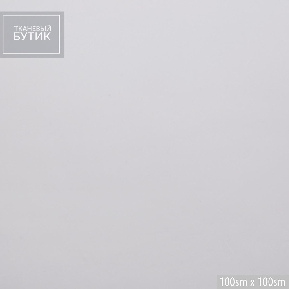 Плотный клеевой материал (63 г/м2)