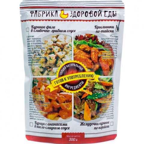 Куриные крылышки по-тайски 'Фабрика здоровой еды', 300г
