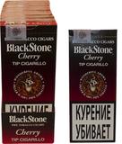 Blackstone Cherry Tip Cigarillo