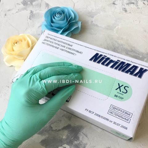 Перчатки NitriMAX нитриловые зеленые XS 50 пар