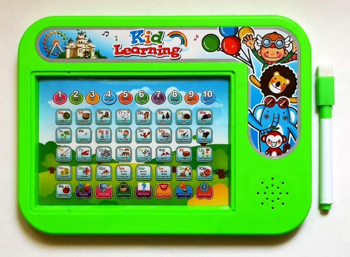 Товары на Маркете Говорящая азбука Kid learning 2 в 1 kid_learning_2v1.jpg
