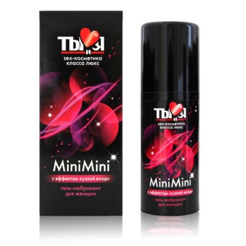 MiniMini гель - любрикант для женщин 20г фото