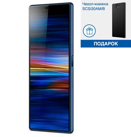 Xperia 10 Plus синий + чехол в подарок