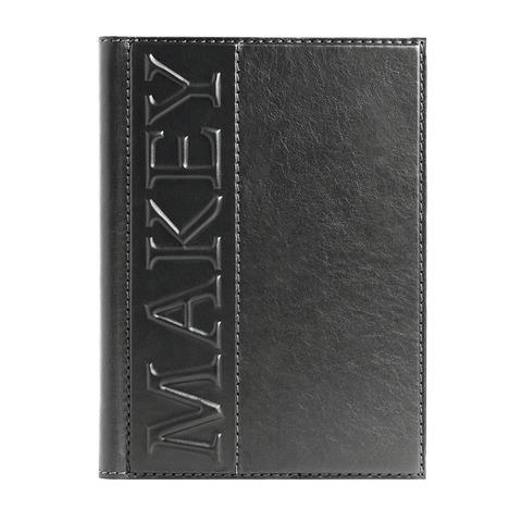 Ежедневник А5 «Makey forever!» черный