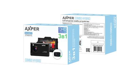 AXPER Combo Hybrid Wi