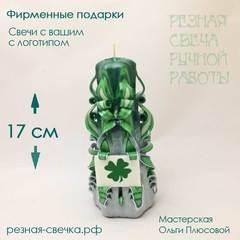 Резная свеча Фирменая c логотипом v3