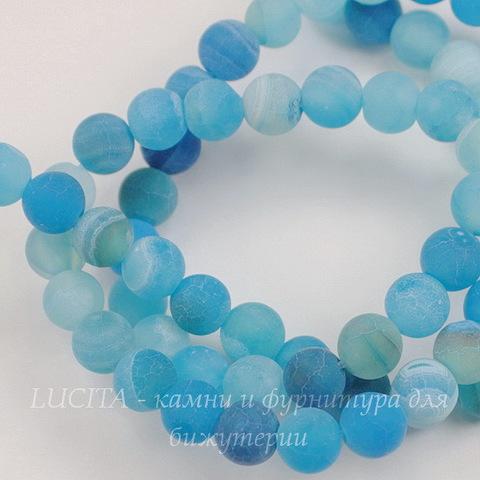 Бусина Агат цветочный матовый (тониров), шарик, цвет - голубой, 6 мм, нить