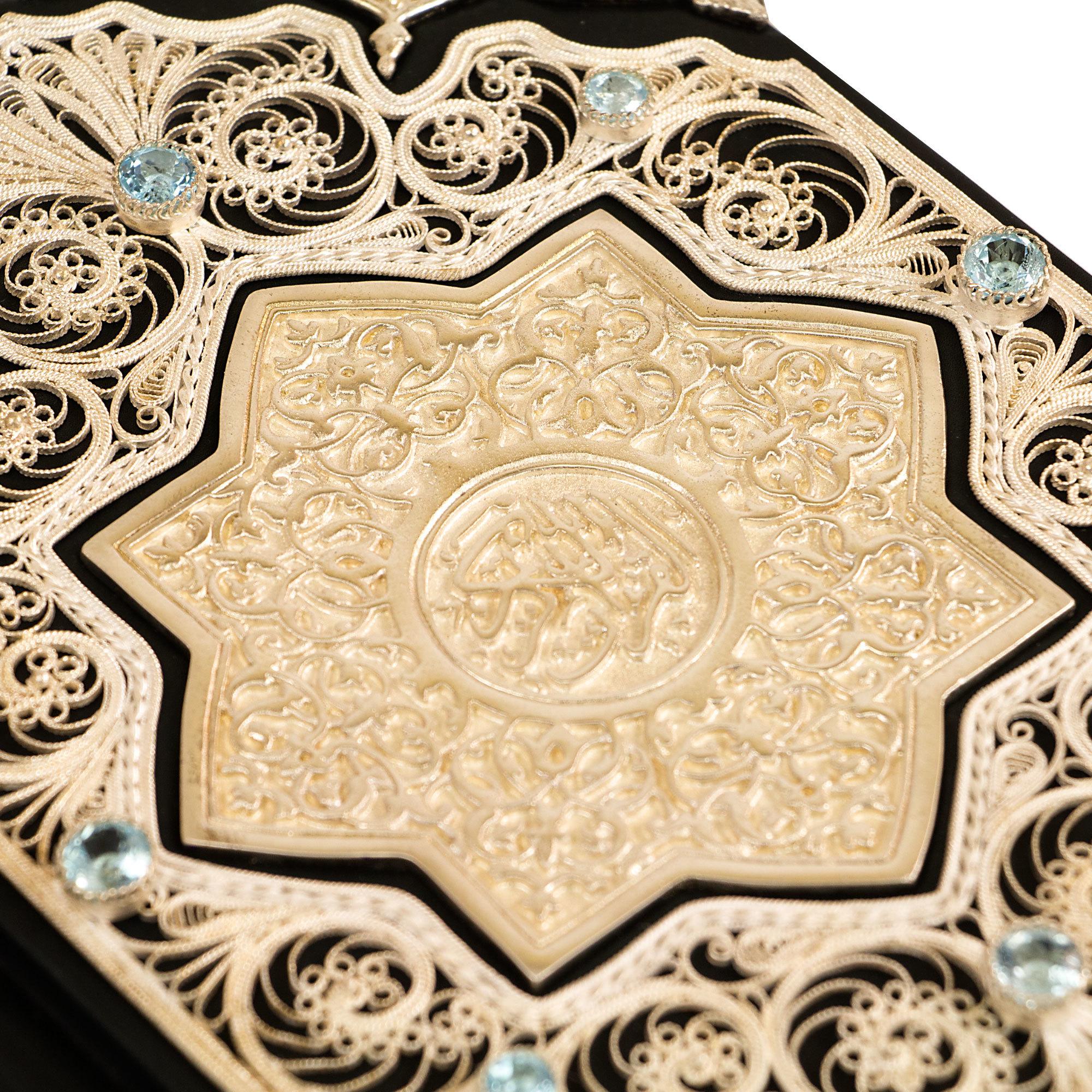 Коран с филигранью