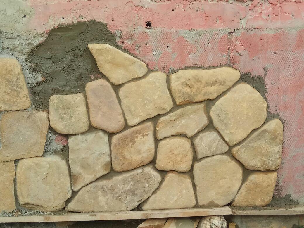 Облицовка камнем Булыжник плоский Жёлтый