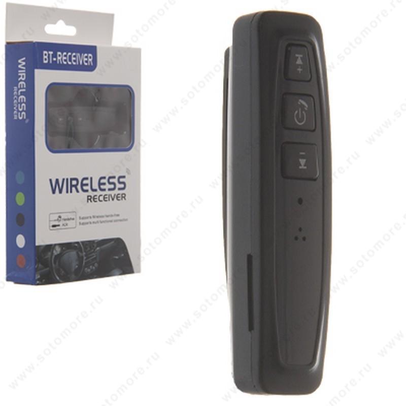 Адаптер Bluetooth-приемник для автомобиля BT-Receiver 2 громкая связь