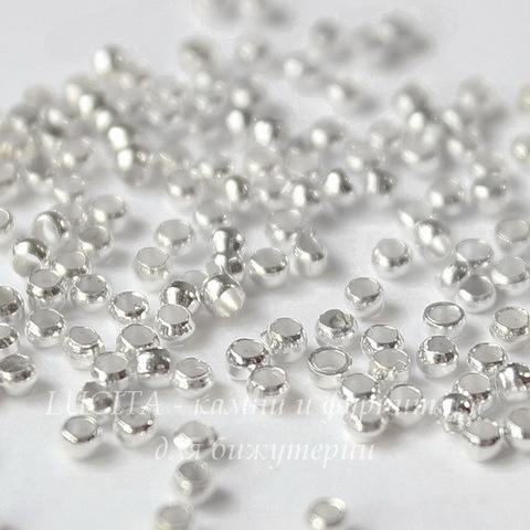 Кримпы - зажимные бусины 2х1,2 мм (цвет - серебро) 2 гр (примерно 150-160 штук)